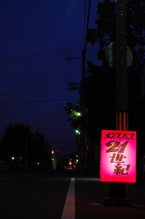 小樽・鉄路・写真展2009 開幕!!~魅力魅惑誘惑のまち小樽~_d0140869_2201456.jpg