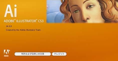 b0057987_23225321.jpg