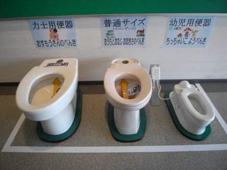 TOTO九州第2工場見学_e0190287_18391171.jpg