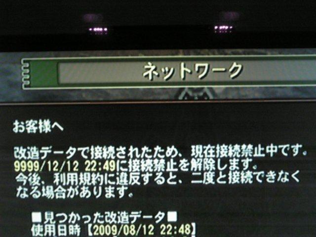 b0095489_1958283.jpg