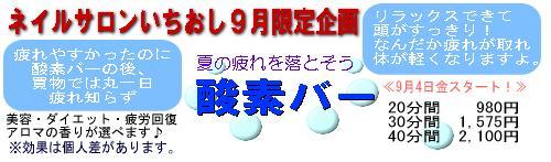 b0059410_21425473.jpg