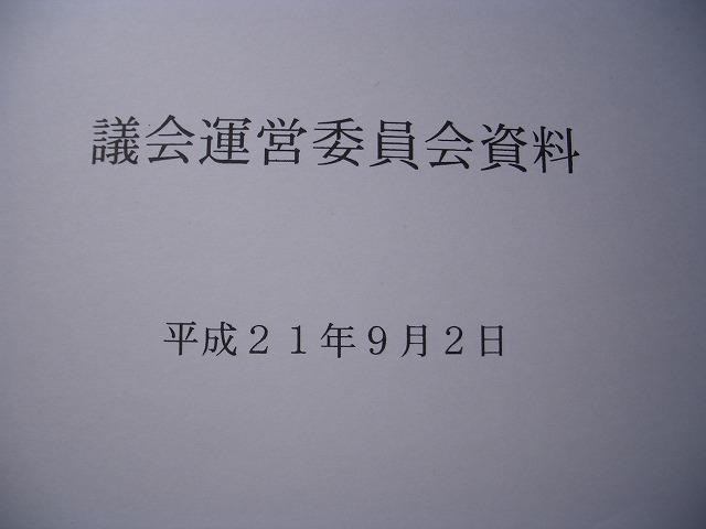 f0141310_22201076.jpg