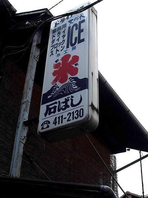 日本人として。_c0116714_3243955.jpg