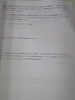 b0144323_9924.jpg