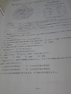 b0144323_99264.jpg
