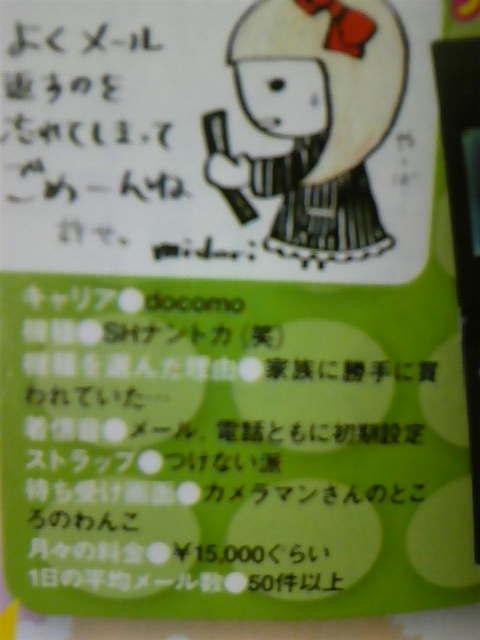 b0184727_0104986.jpg