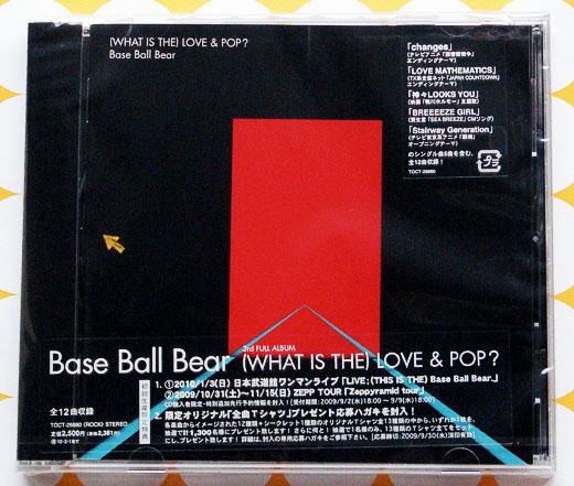 「Base Ball Bearの湯浅将平さん」と「Psychomaster」。_e0053731_1702167.jpg