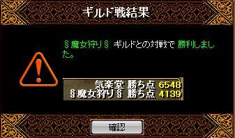 f0152131_04289.jpg