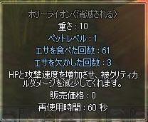 b0152433_4332787.jpg
