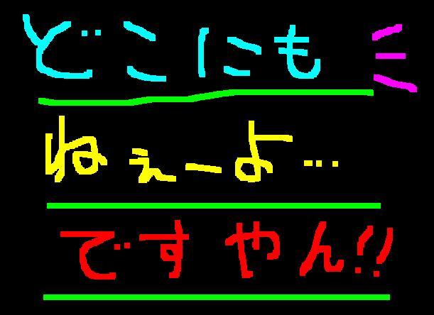 f0056935_0595074.jpg