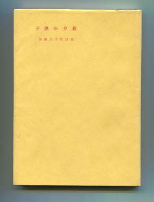 b0081843_19464645.jpg