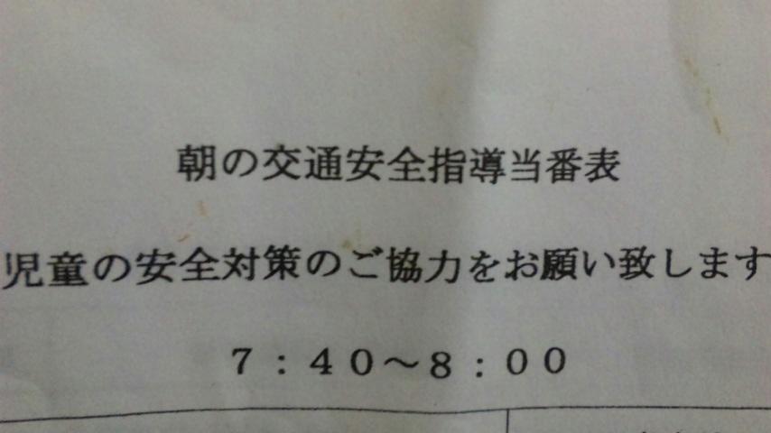 f0040148_2135849.jpg