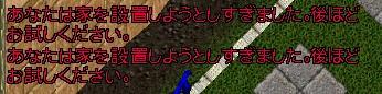 d0097169_14383655.jpg