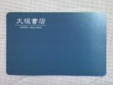 b0055385_20202070.jpg