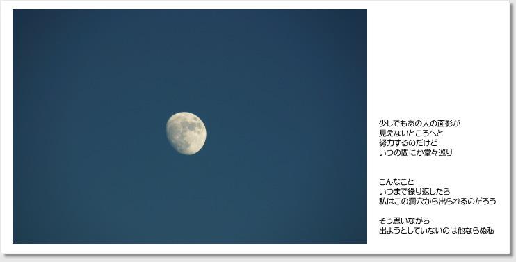 f0196386_13405133.jpg