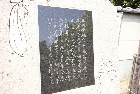 f0159291_2012942.jpg