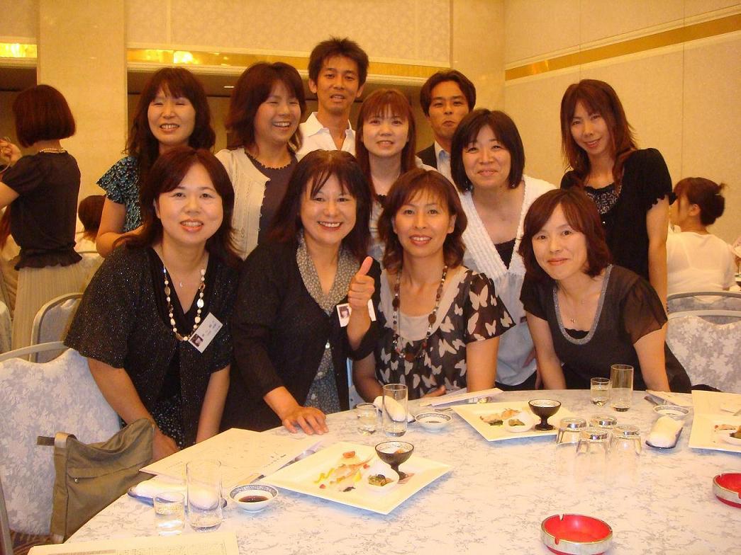 河北中58年度卒~2nd成人式アラウンド40の集い~への道        kahoku58.exblog.jp