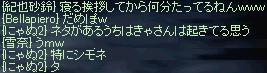 e0008892_14401932.jpg