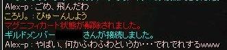 f0110998_15562535.jpg