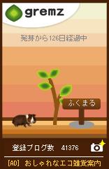 b0129300_18174819.jpg