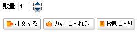 c0082606_2341265.jpg