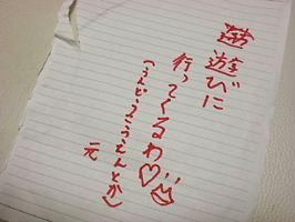 b0080718_129339.jpg