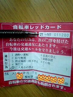 b0080718_16574885.jpg