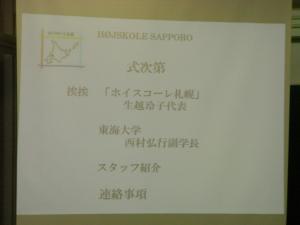 b0144125_11253245.jpg