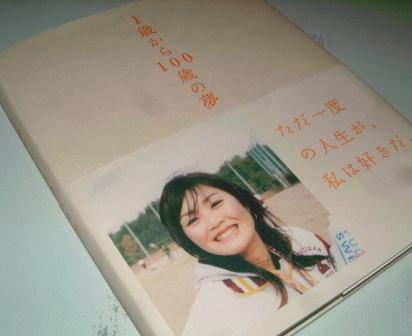 夢_b0178425_18405225.jpg
