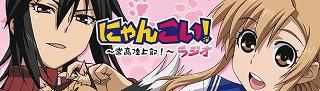 「にゃんこい!」最新情報!!_e0025035_18845100.jpg