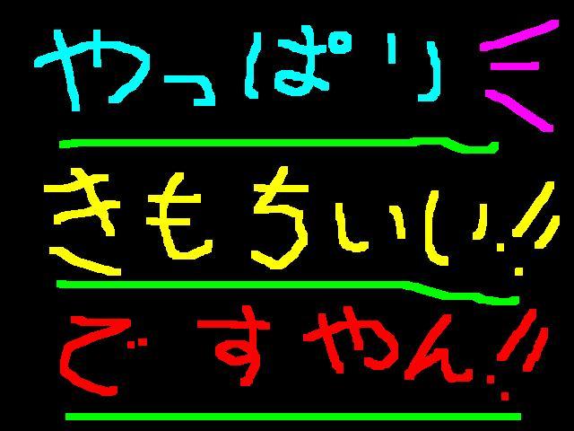 f0056935_19594914.jpg