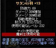 b0184437_4192978.jpg