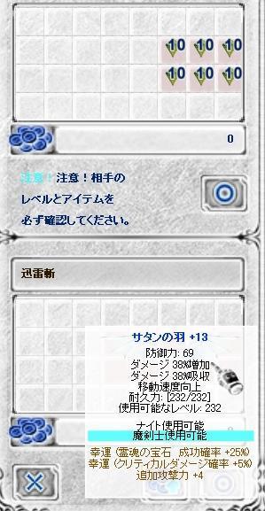b0184437_4194234.jpg