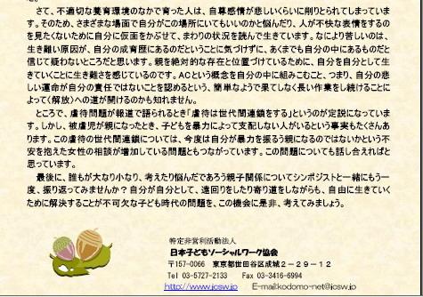c0011446_1555886.jpg