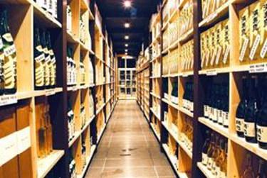 満寿泉を買うならこのお店_f0193752_044323.jpg