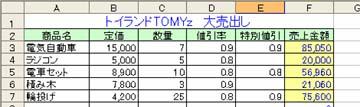 b0186959_1717011.jpg