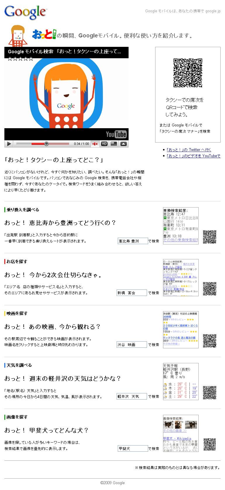 f0002759_022881.jpg