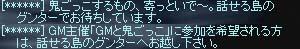 b0048563_15483120.jpg