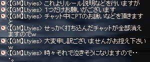 b0048563_1549719.jpg