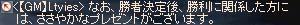 b0048563_1550498.jpg