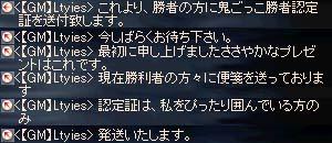 b0048563_16191598.jpg