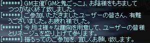b0048563_16194641.jpg