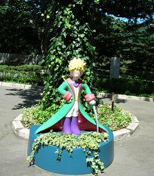 星の王子さまミュージアム その一_f0139963_732692.jpg