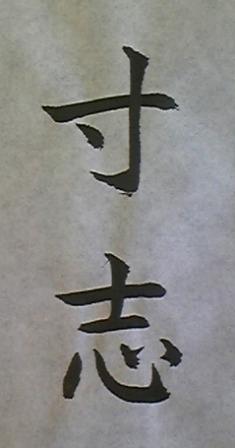 b0126567_18254889.jpg