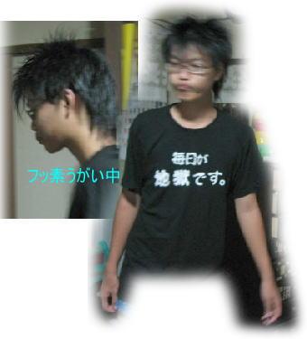 f0082367_16595112.jpg