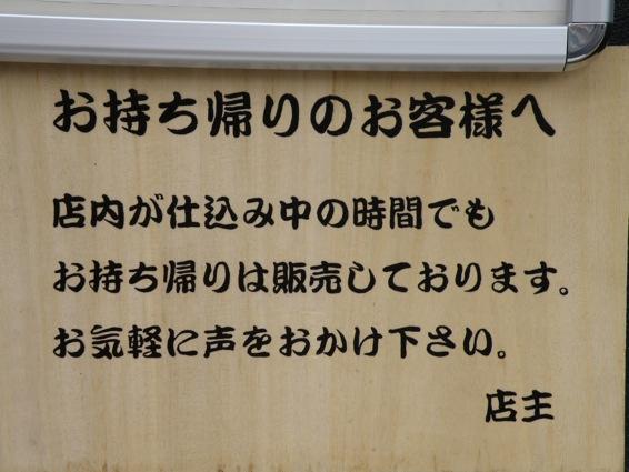 麺屋・五島のとんとん麺+ギョウザ!_f0053279_1527289.jpg