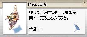 f0182595_11485239.jpg