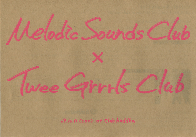 20091011_Melodic Sounds Club_b0122802_1541255.jpg