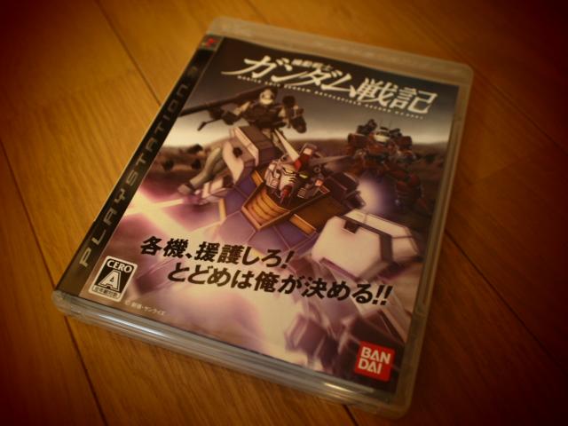 機動戦士 ガンダム戦記_f0010106_1211936.jpg