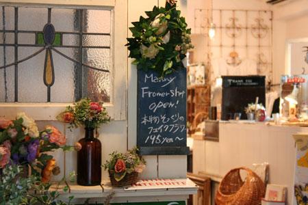京都三条通りにてファイヤーキングを展示販売しています_c0143209_23254185.jpg
